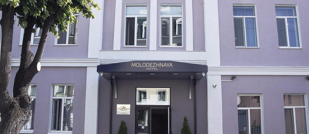 Гостиница Molodezhnaya