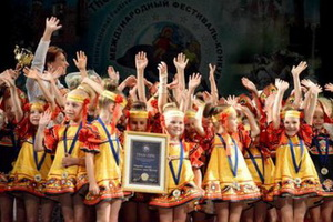 "International Festival of Children and Youth Creativity ""Children of the planet"", Brest"