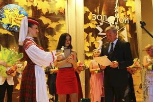 Международный музыкальный фестиваль «Золотой шлягер»