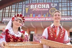ХVIII Международная выставка-ярмарка «Весна в Гомеле»