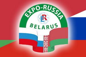 Выставка «Expo-Russia Belarus 2017» (21-23 июня 2017 г.)