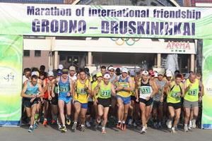 Международный марафон дружбы «Гродно-Друскининкай 2017» (8-9 июля)