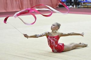 Международный турнир по художественной гимнастике памяти Л.Г. Годиевой (юниорки) (16-19 ноября 2017)