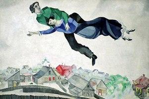 Музыкально-художественный концерт «Цветные сны Марка Шагала» (18 января)