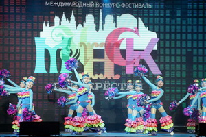 IV Международный Фестиваль «Скрыжаваннi. Miнск» (16-18 марта 2018 г.)