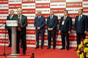 XXIII Белорусский энергетический и экологический форум - 2018 (09 - 12 октября 2018 г.)