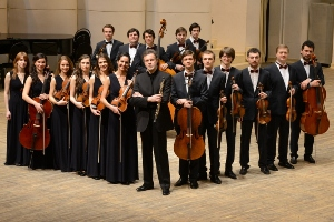 Праздничный концерт к 50-летию Государственного камерного оркестра Республики Беларусь (28 февраля 2018 г.)