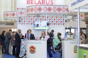 Международная туристическая выставка «Турбизнес» (26 - 28 Сентября 2018 года)
