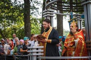 Фестиваль «Маковей» (14 августа 2018 г.)