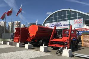 Международная специализированная выставка «Белкоммунтех-2019» (17-19 апреля 2019 года)