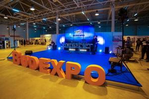XXI Международная специализированная выставка «BUDEXPO - 2019» (3 - 6 апреля 2019 года)
