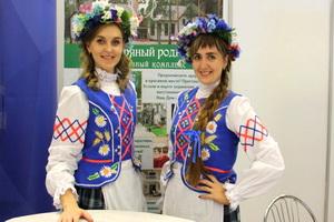 26-я Міжнародная турысцкая выстава «Турбізнес-2019»