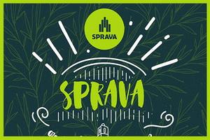 Арт-фестиваль «Sprava-2019»  (2 - 4 августа 2019 года)
