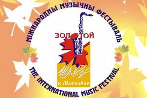 International music festival «Zolotoy shlyager»