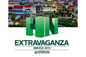 «Extravaganza Herbalife»