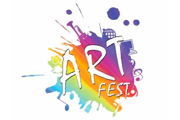 III Международный фестиваль искусств «ArtFest» (10 - 11 апреля 2020 года)