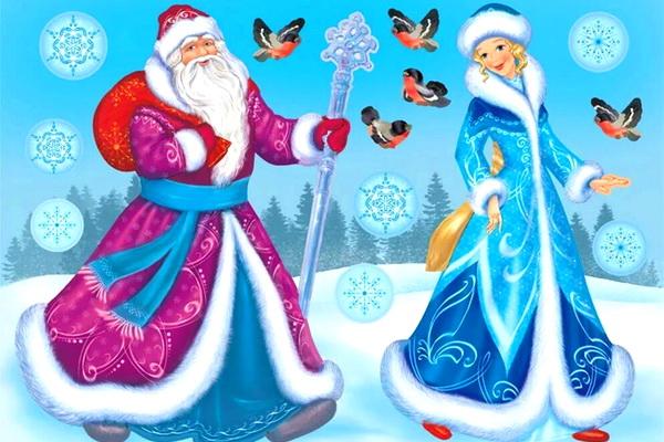 Праздник  «Дед  Мороз и Снегурочка»