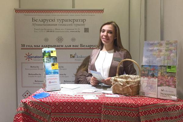 XXIII Международная выставка-ярмарка туристских услуг «Отдых-2021» (26-28 февраля 2021 года)