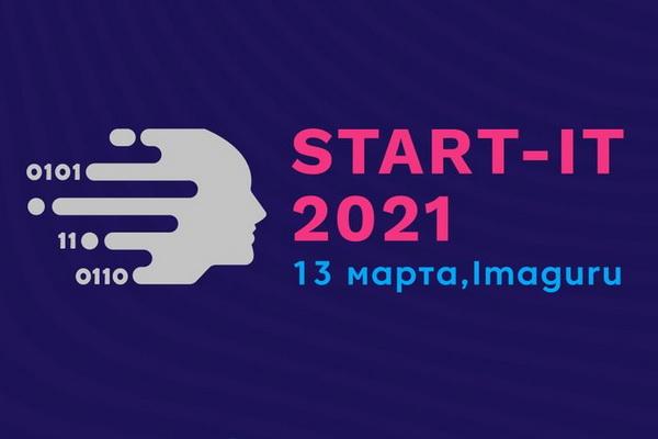 Конференция «START-IT»