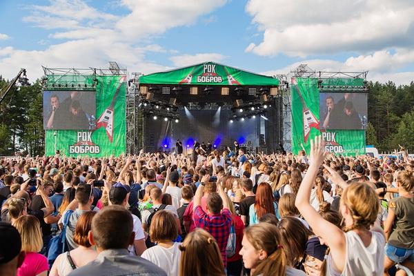 Фестиваль «Рок за Бобров»