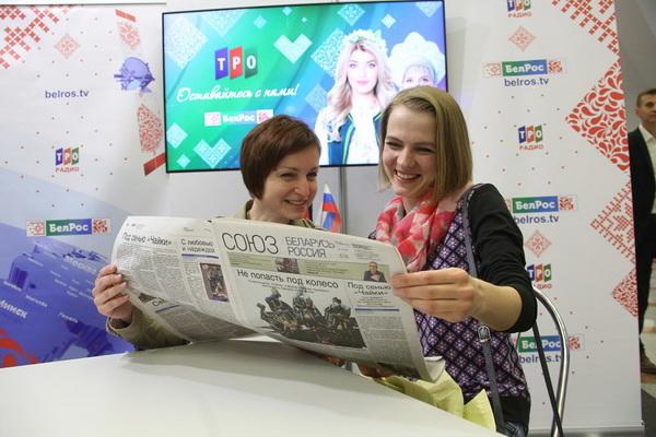 XXIV Международная специализированная выставка «СМИ в Беларуси» (5-6 мая 2021 года)