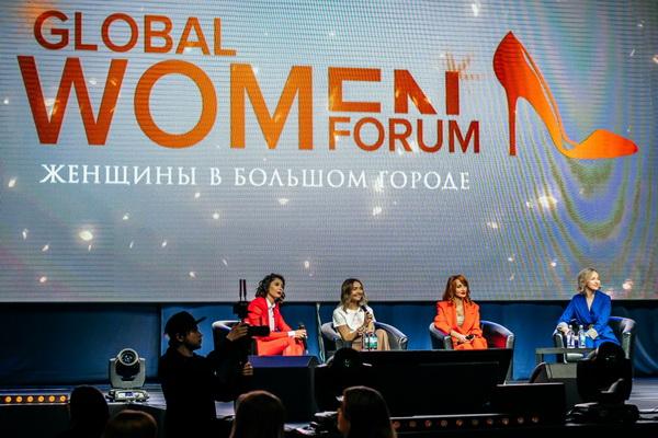 GLOBAL WOMEN FORUM 2.0 (6 октября 2021 года)