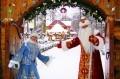 Брестская крепость и Поместье Деда Мороза