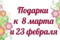 санаторий Озёрный