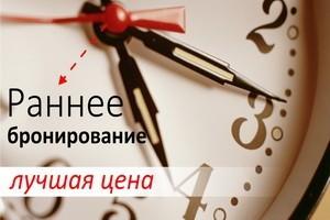 санаторий Спутник