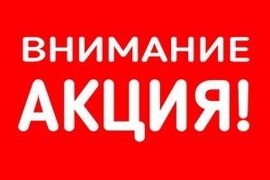 санаторий Шинник
