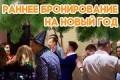 пансионат Кветки Яблыни