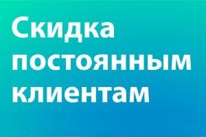 санаторий Им. К.П. Орловского