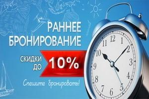санаторый Расвет - Любань