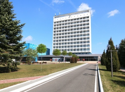 health resort Yunost