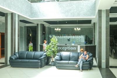 health resort Pridneprovsky