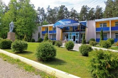 health resort Letcy